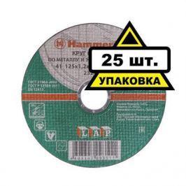 125 x 1.2 x 22 A 54 S BF Круг отр.Hammer Flex 232-014 по металлу и нержавеющей стали цена за 1 шт