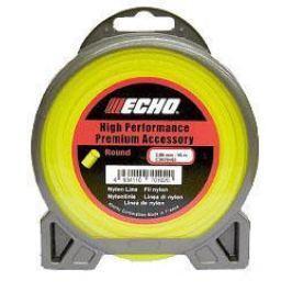 Корд для триммеров ECHO Cross Fire Line C2070104 2.0мм*15м, квадрат