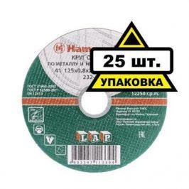 125 x 0.8 x 22 A 60 S BF Круг отр.Hammer Flex 232-025 по металлу и нержавеющей стали цена за 1 шт