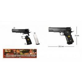 Пистолет Наша Игрушка Пистолет черный ES2155-551PB