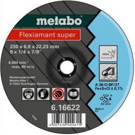 Круг обдирочный нерж Flexiamant S 230x6,0 A36O