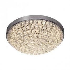 Потолочный светодиодный светильник Silver Light Status 841.40.7