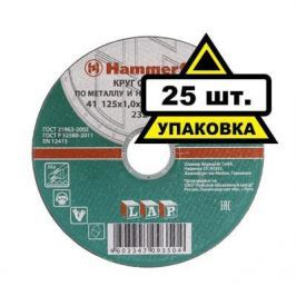 125 x 1.0 x 22 A 54 S BF Круг отр.Hammer Flex 232-013 по металлу и нержавеющей стали цена за 1 шт