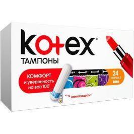 Тампоны Kotex Нормал 24 шт 1352840
