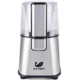 Кофемолка KITFORT КТ-1315 180 Вт серебристый