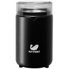 Кофемолка KITFORT КТ-1314 150 Вт черный