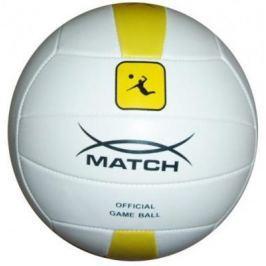 Мяч X-Match волейбольный 22 см 56306