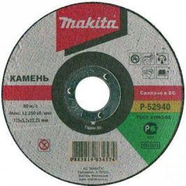 Круг отрезной MAKITA P-52940 125 X 3.2 X 22 125 X 3.2 X 22 по бетону, кирпичу, камню, керамике