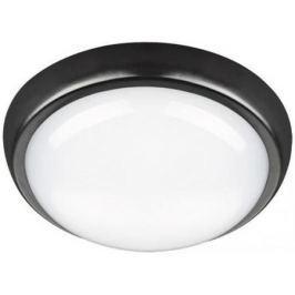 Уличный светодиодный светильник Novotech Opal 357505