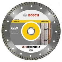 Диск алм. BOSCH Standard for Universal Turbo 150x22 турбо (2.608.602.395) 150 Х 22 турбо