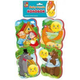 Пазлы Мягкие Baby puzzle Сказки Колобок NEW