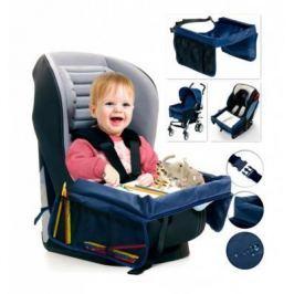 Столик дорожный для детского автокресла «ВЕСЁЛОЕ ПУТЕШЕСТВИЕ» DE 0117