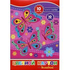 Набор цветного картона Action! ACC-10/10E/2 A4 10 листов