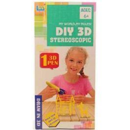 Интерактивная игрушка LeiMengToys Stereoscopic от 6 лет жёлтый LM333-3B