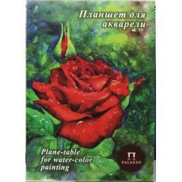 Планшет для акварели ЛИЛИЯ ХОЛДИНГ Алая роза A4 20 листов ПЛАР/А4