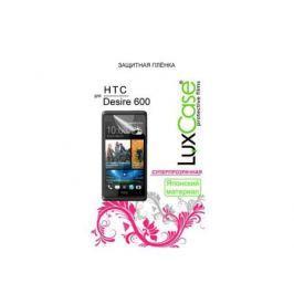 Пленка защитная суперпрозрачная Lux Case для HTC Desire 600 dual