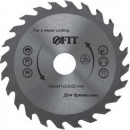 Круг пильный твердосплавный FIT 37726 по дереву 160 х 20 х 12 t