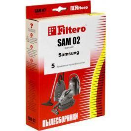 Пылесборник Filtero Standard SAM 02 бумажный 5шт