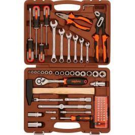 Набор инструмента OMBRA OMT75S универсальный, 75 предметов