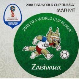"""Магнит виниловый FIFA 2018 Забивака """"Вперед!"""""""
