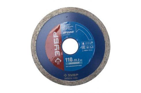 Диск алмазный ЗУБР 36654110 отрезной 110мм влажная резка Алмазные диски