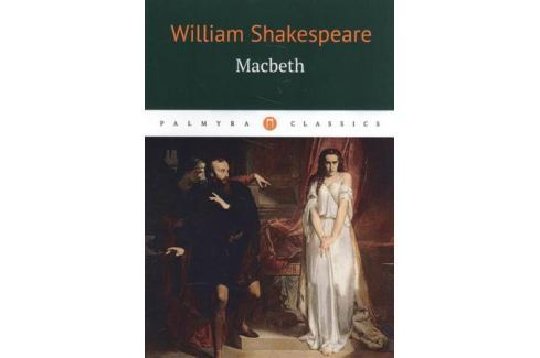 a freudian perspective of shakespeares macbeth essay Get help on 【 shakespeare's macbeth essay 】 on graduateway ✅ huge assortment of free essays & assignments ✅ the best writers shakespeare's macbeth is widely understood as a play which addresses the themes of ambition and betrayal, and particularly how these aspects relate to.