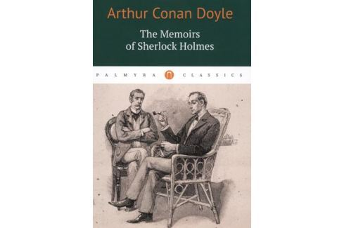 Doyle A. The Memoirs of Sherlock Holmes Детектив. Остросюжетный роман