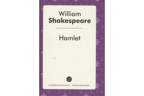 an analysis of the real tragedy in hamlet The ur-hamlet, or original hamlet,  is a lost play that scholars allow as factual was in writing meagre generations before shakespeare's hamlet, offering much of the spectacular context for the next tragedy.