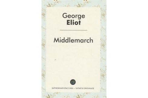 middlemarch marriage essay Middlemarch, by george eliot, is part of the barnes & noble classics series, which offers quality editions at affordable prices to the student and the general reader, including new scholarship, thoughtful design, and pages of carefully crafted extras.