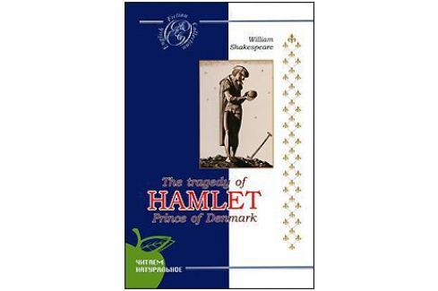 an analysis of the tragedy of hamlet and prince of denmark The tragedy of hamlet, prince of denmark character analysis: hamlet in william shakespeare's play hamlet, the main character, hamlet is portrayed without a set position in society as well as in his personal life.