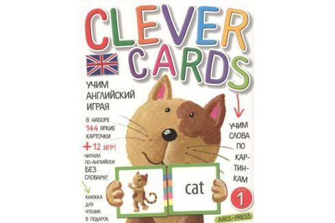 Учим английский играя. Уровень 1 (144 карточки + 12 игр). Книжка для чтения в подарок (коробка) Обучение иностранным языкам