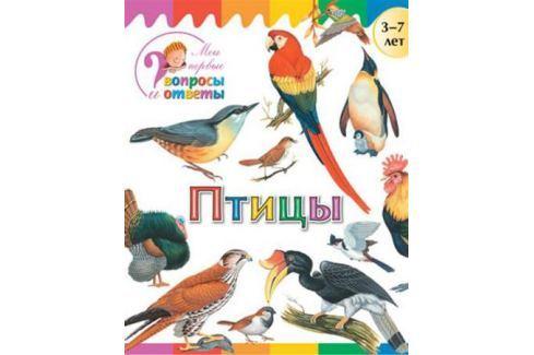 Орехова А. Птицы. 3-7 лет Прочая обучающая литература