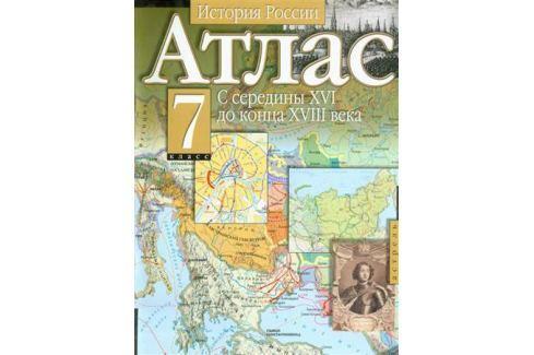 Атлас География. Краеведение