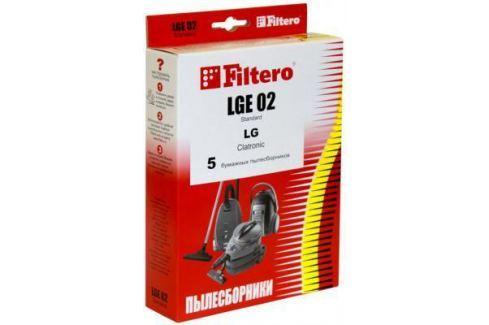 Пылесборник Filtero LGE 02 Standard двухслойные 5 шт Аксессуары для пылесосов