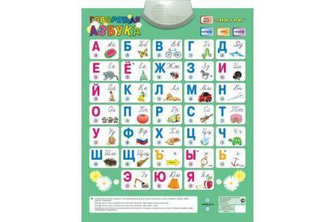 Электронный звуковой плакат Знаток Говорящая азбука (4 режимные кнопки, обр. 2006г.) 70088 Обучающие плакаты для детей