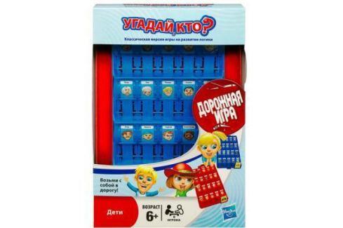 Настольная игра Hasbro Угадай кто? (дорожная) 5010994889647 Игры Hasbro и Mattel
