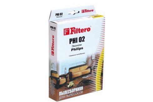 Пылесборник Filtero PHI 02 Эконом 3 шт Аксессуары для пылесосов